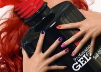 Гель-лак для ногтей JESSICA